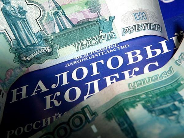 изменения НК РФ